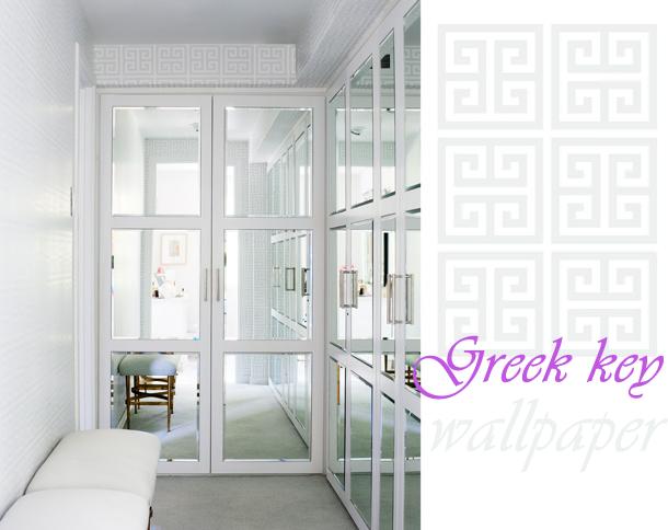 Greek Key Wall 610x484
