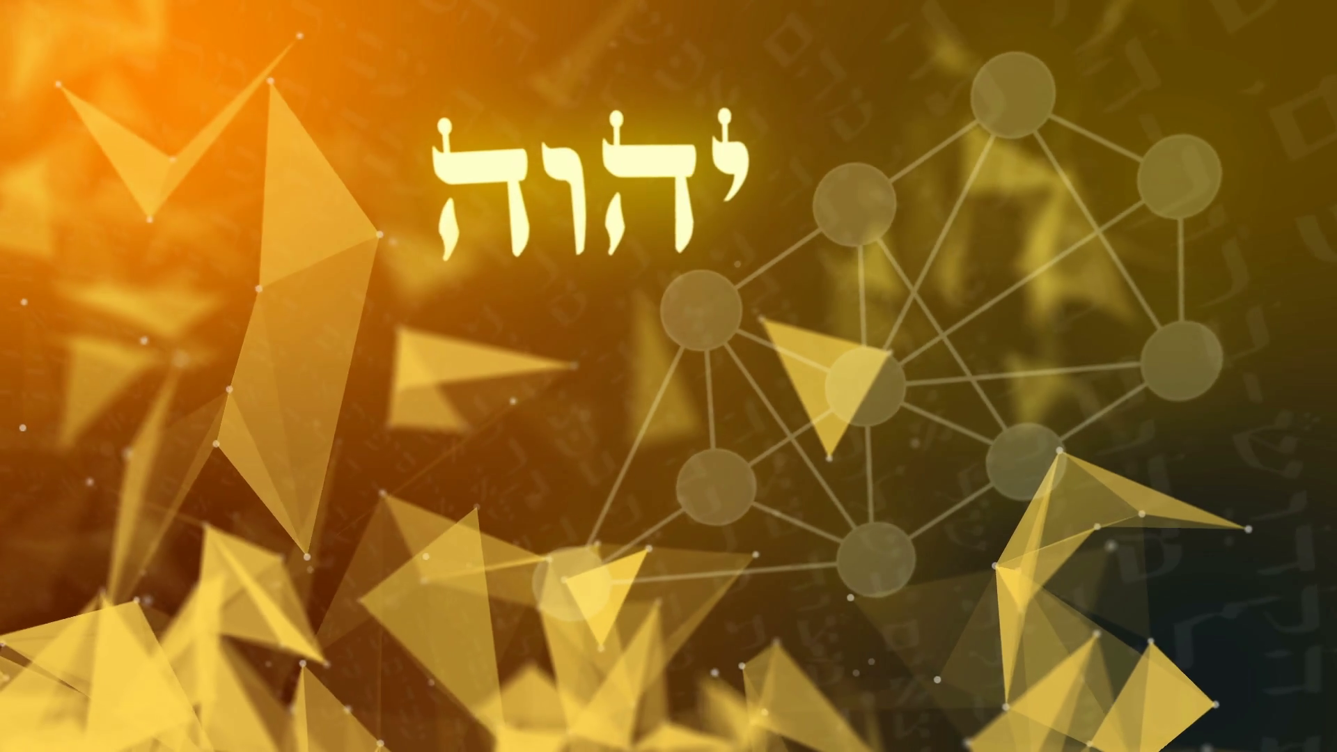 The Hebrew Word Jehovah God On A Kabbalah Background Stock Video 1920x1080