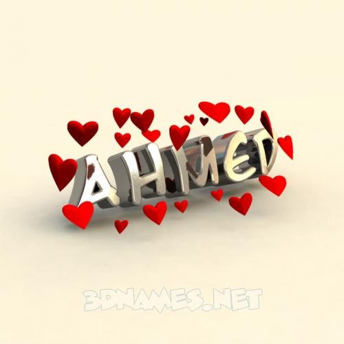 Love Wallpapers To Write Name : Ahmed Name Wallpaper - WallpaperSafari