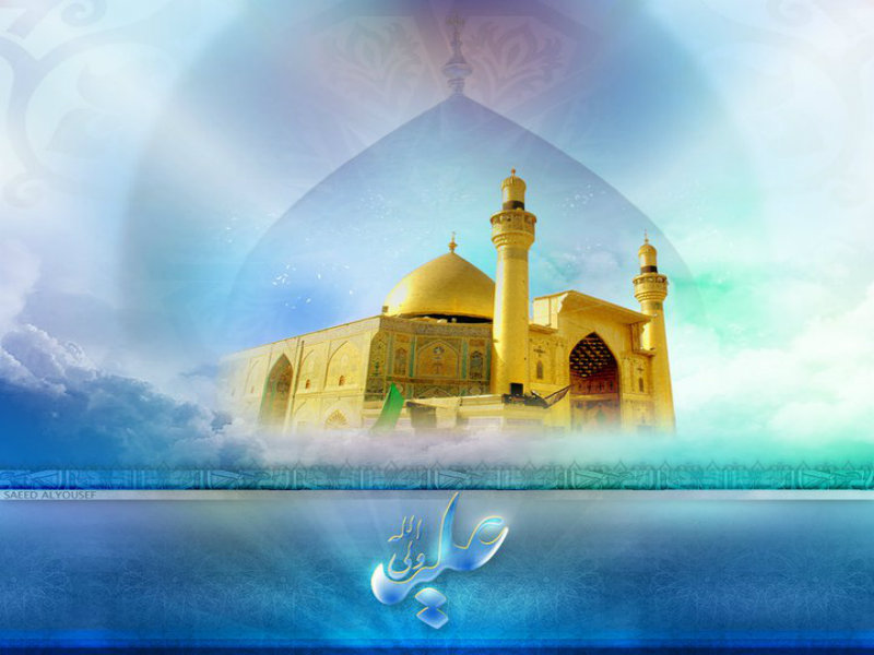 Dua for Any Wish Hajat to Come TrueQuick Wazifa Authentic