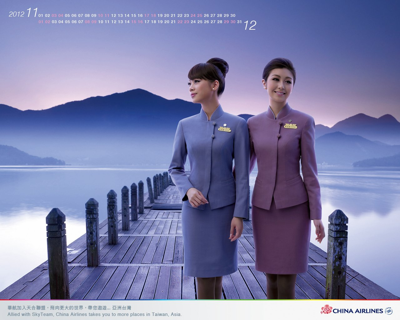 China Airlines httpwwwchina airlinescomch 1280x1024
