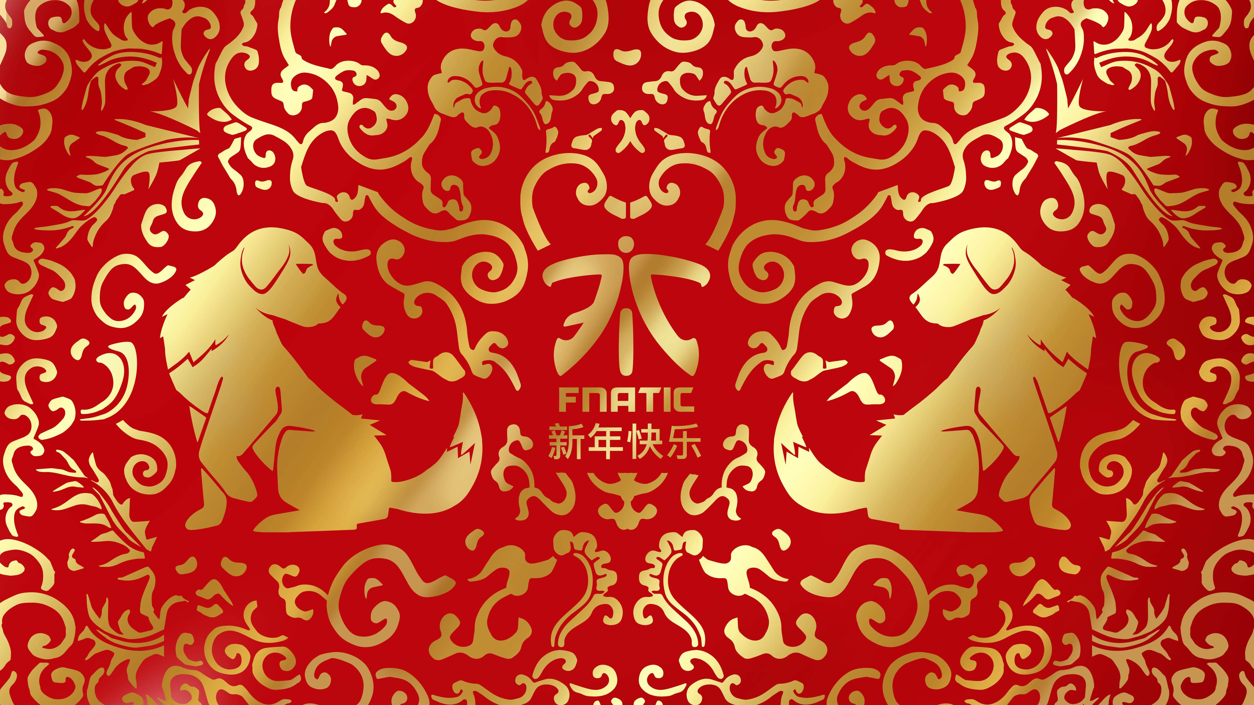Chinese New Year Wallpaper 2018   4800x2700 Wallpaper   Ecopetitcat 4800x2700