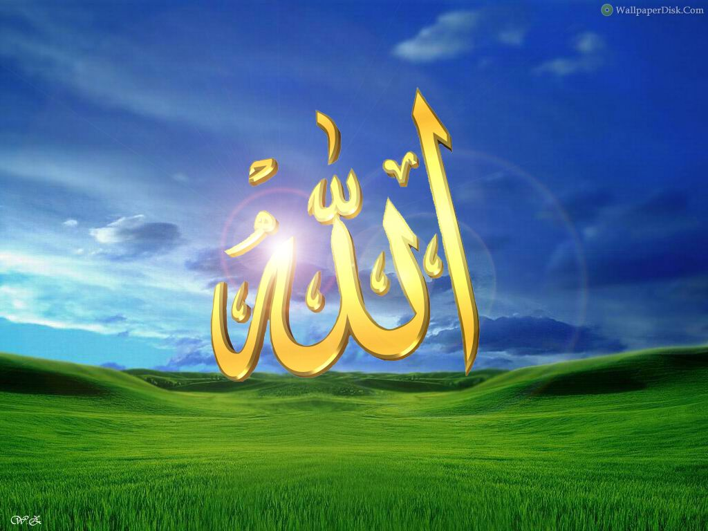 Best Allah Name desktop wallpapers background collection 1024x768