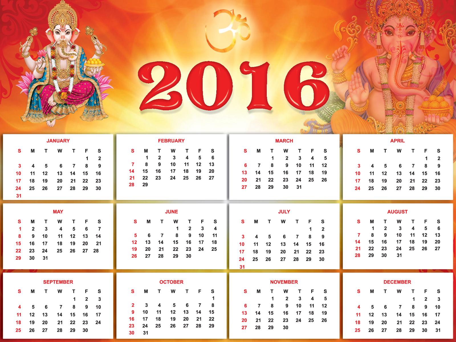 Calendar 2016 with God Ganesha Wallpaper   BhaktiSangrah 1600x1200