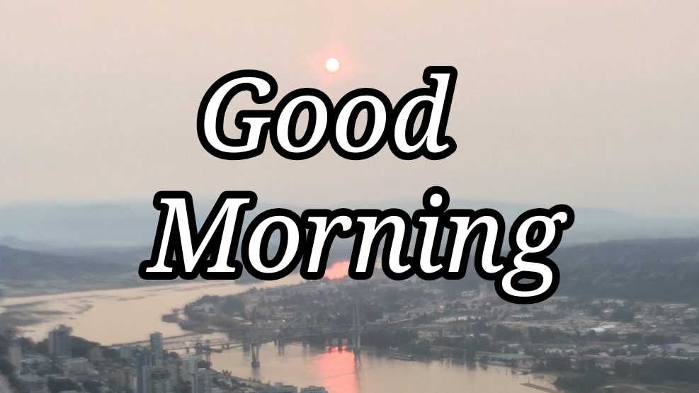 49 Best New Good Morning Images Quotes Wishes Animated Gif 987x555