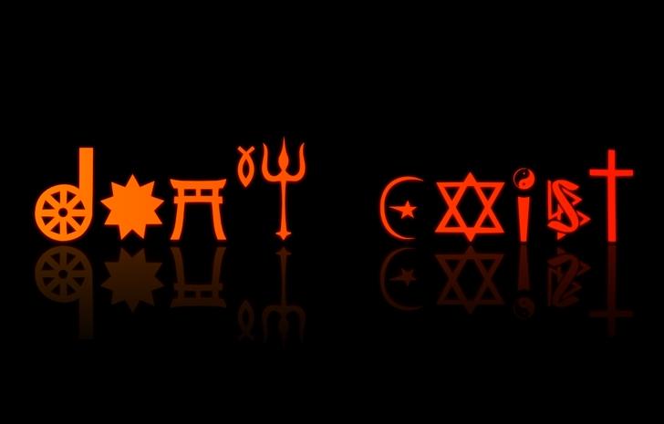 Jewish Wallpaper HD