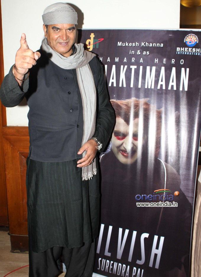Launch of Junior Shaktimaan in TeleFilm Photos   FilmiBeat 680x938