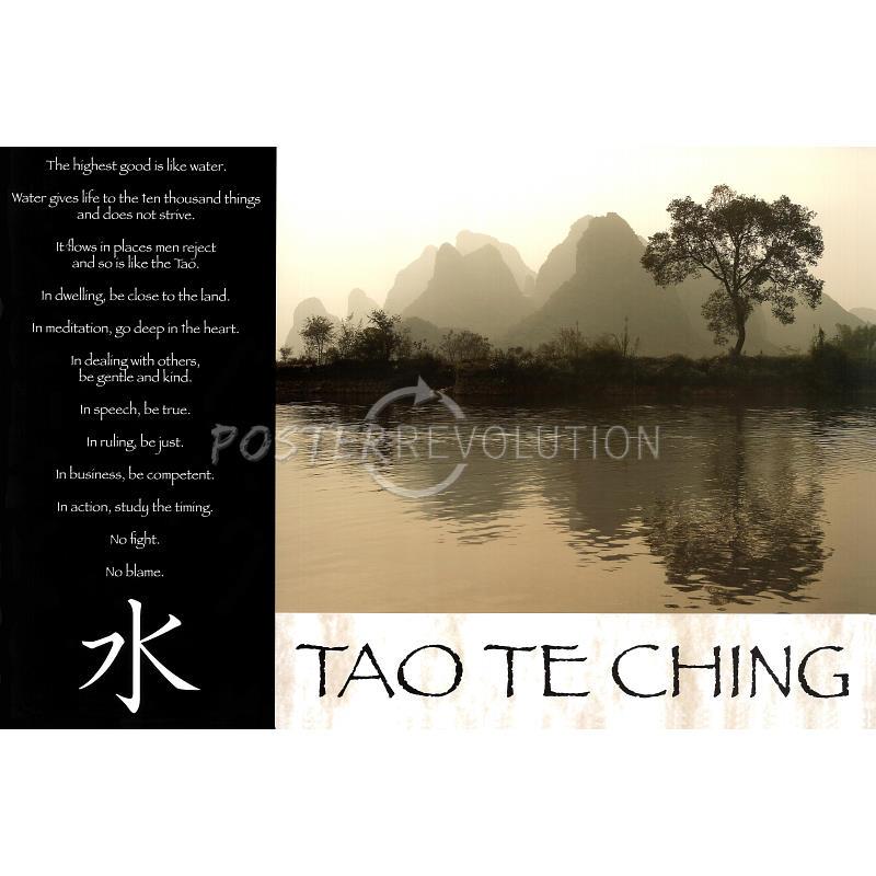 Tao Te Ching Water Art Poster Print   36x24 800x800