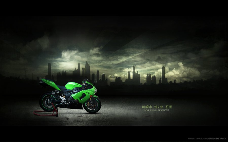 kawasaki ninja wallpapers free download