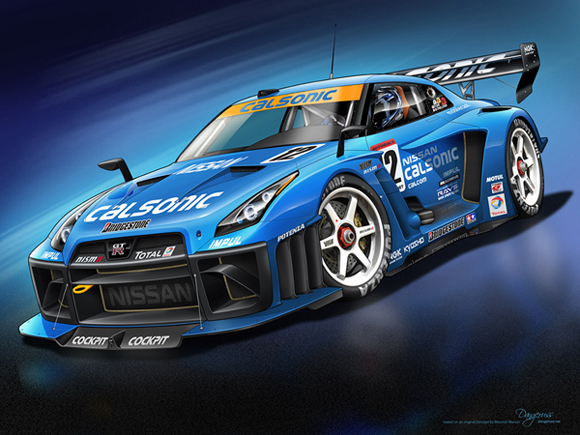 Hd Car wallpapers Cool cars wallpapers 580x435