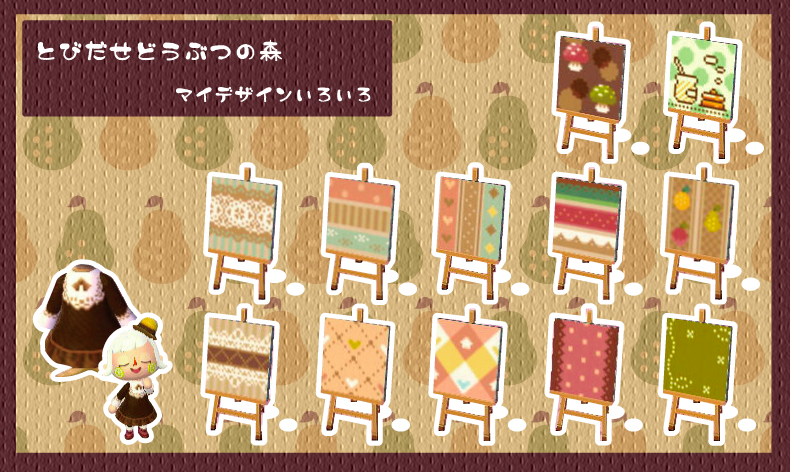 Free Download Animal Crossing New Leaf Qr Code Extravaganza Part 4