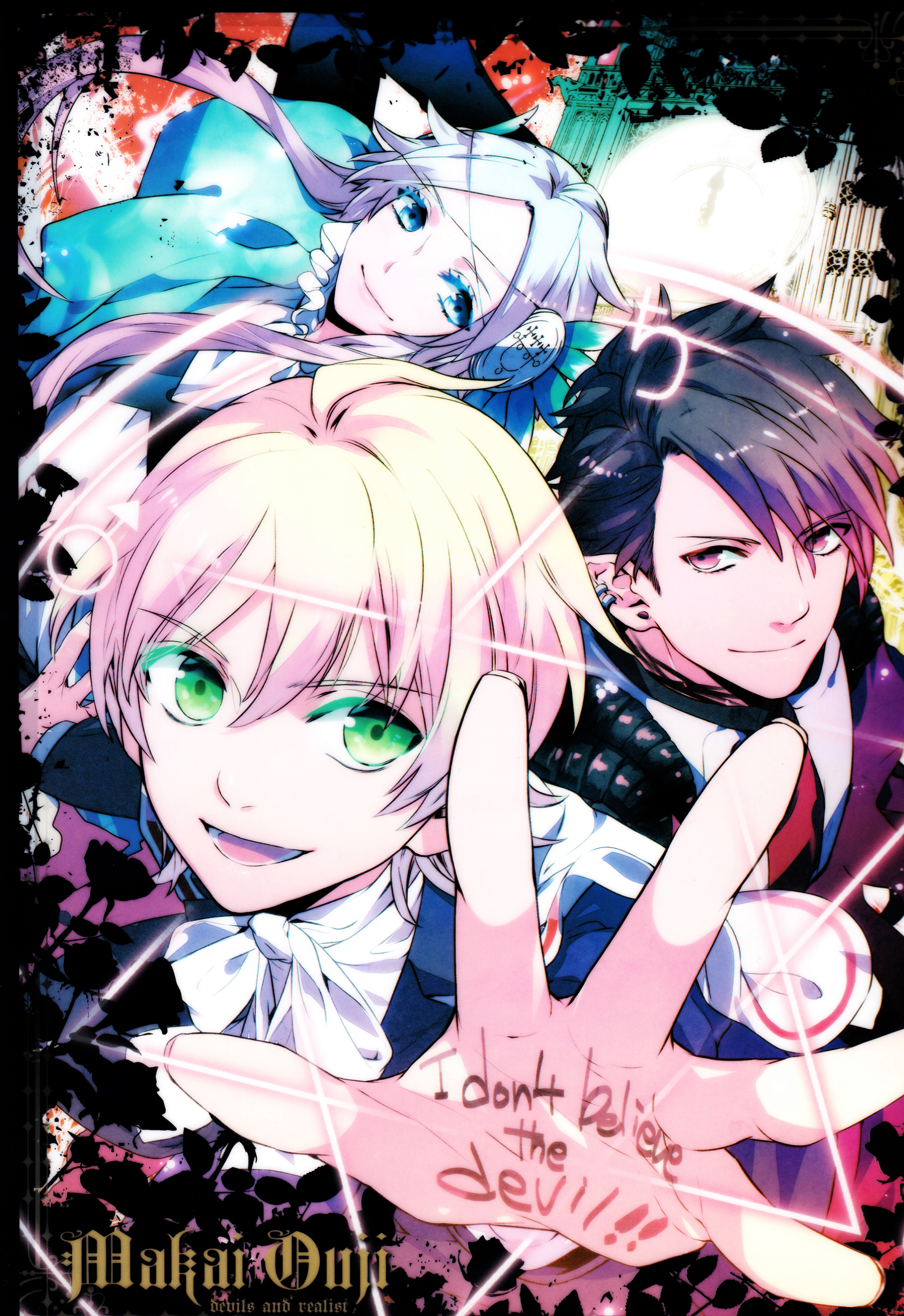 Dantalion Makai Ouji devils and realist   Zerochan Anime Image 2048x2983