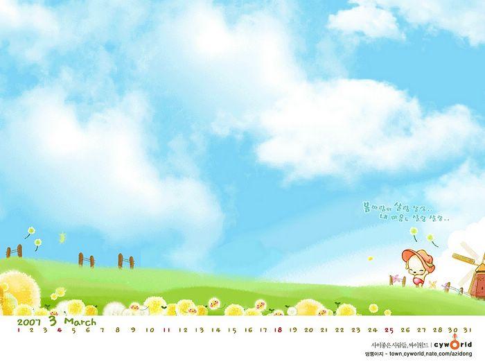 March 2007 Calendar Wallpapers   March Calendar   Lovely CG wallpaper 700x525