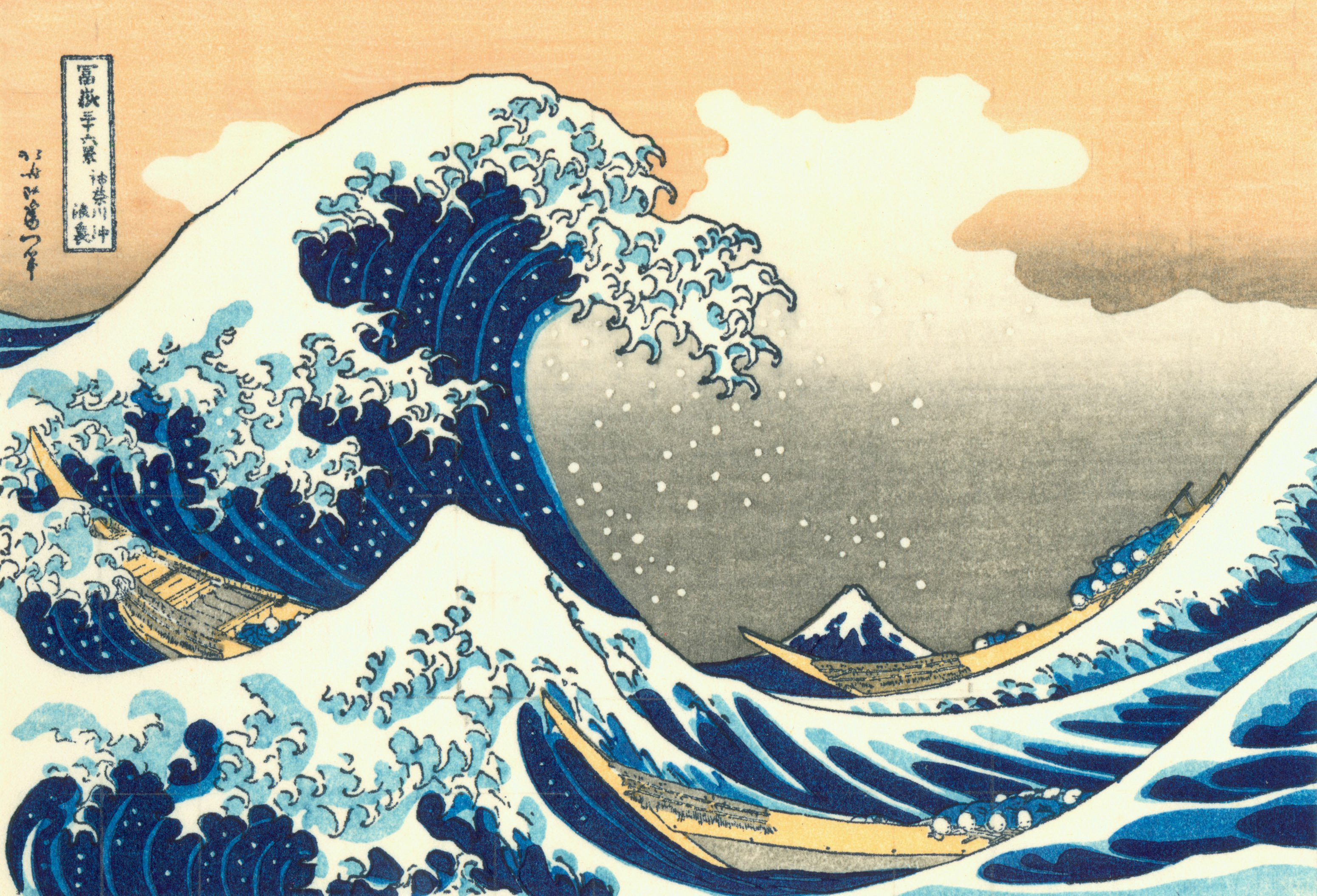 The Great Wave at Kanagawa Wallpaper, Japanese Art, Desktop Wallpaper