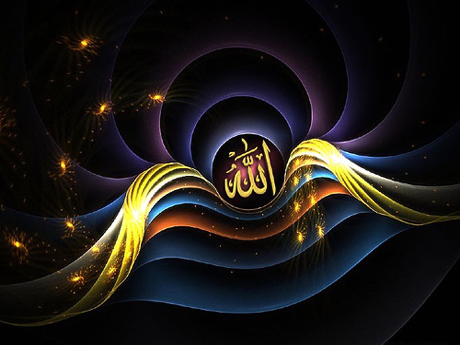 Allah HD Wallpaper 1600x1200