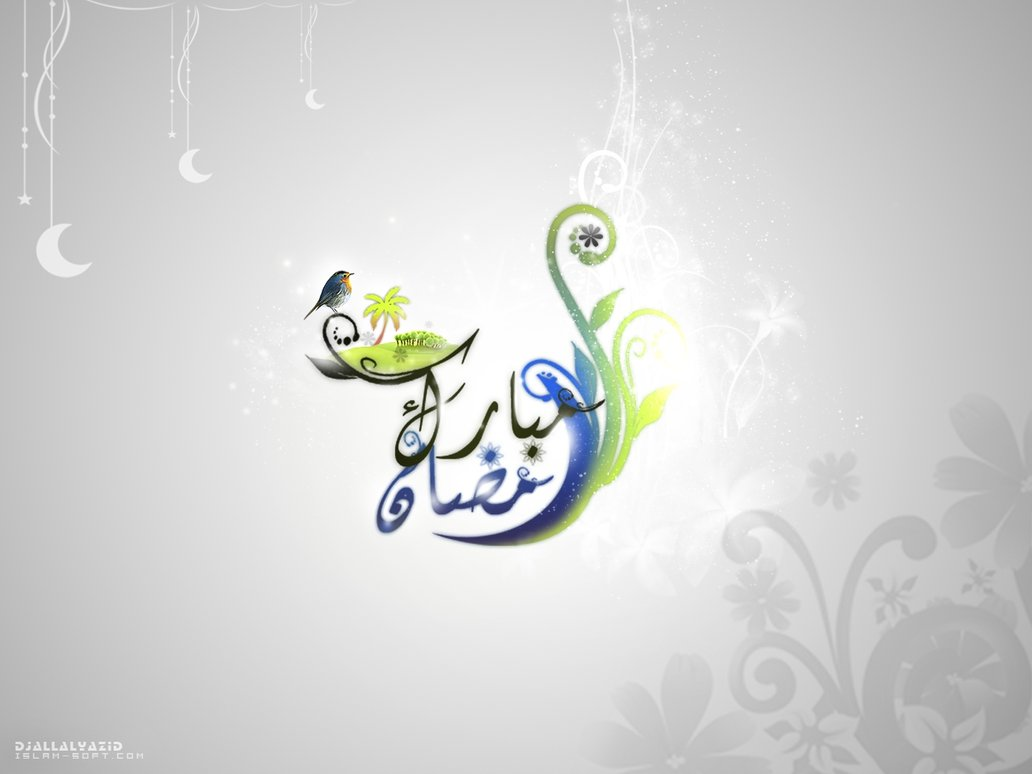 Free Download Ramadan Mubarak For Every Muslims 1032x774