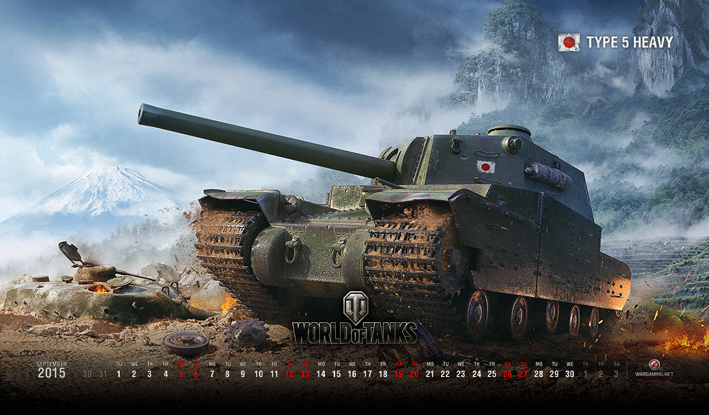 September 2015 Wallpaper Calendar Tanks World of Tanks media 1024x600
