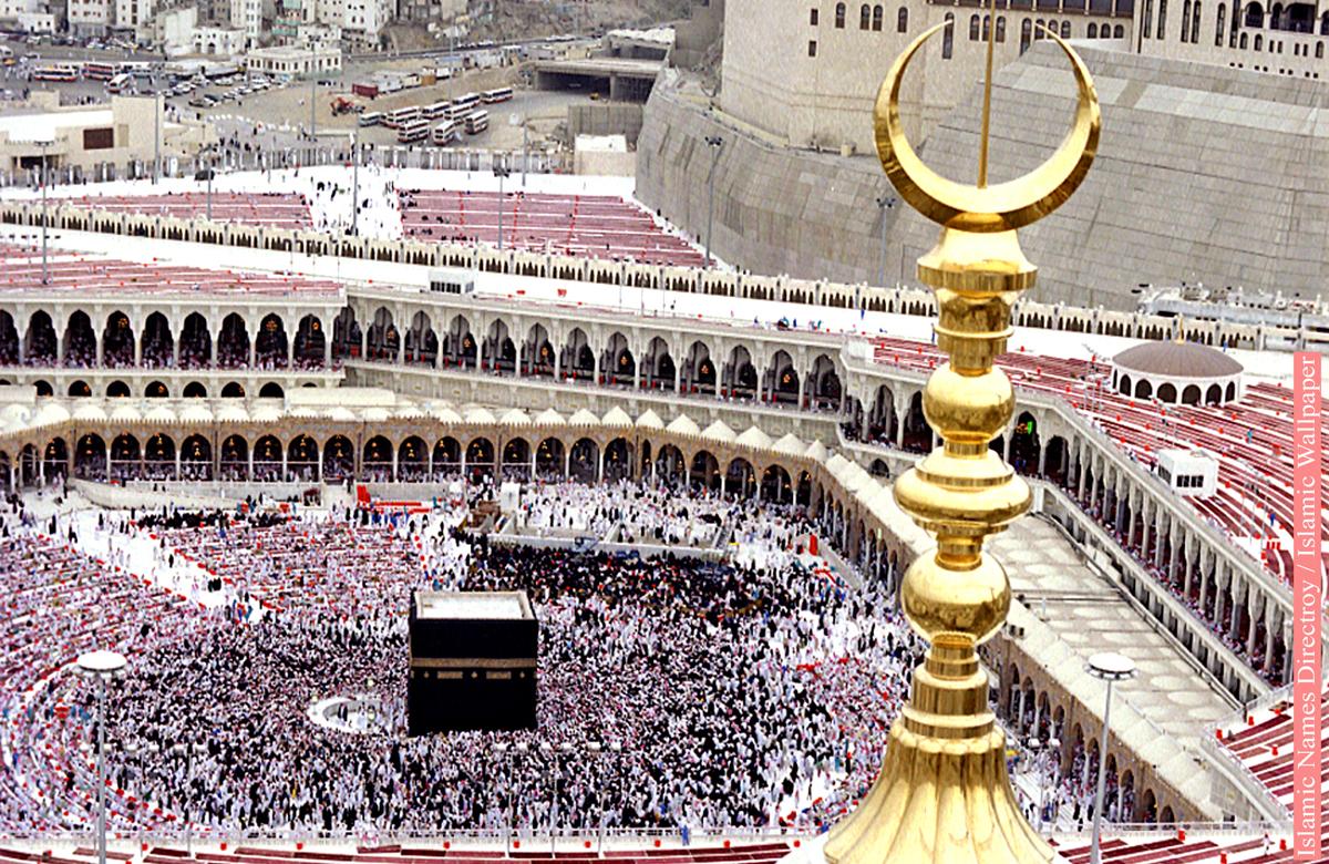 Makkah Wallpapers Holy Place Makkah wallpaper pictures Mecca 1200x780