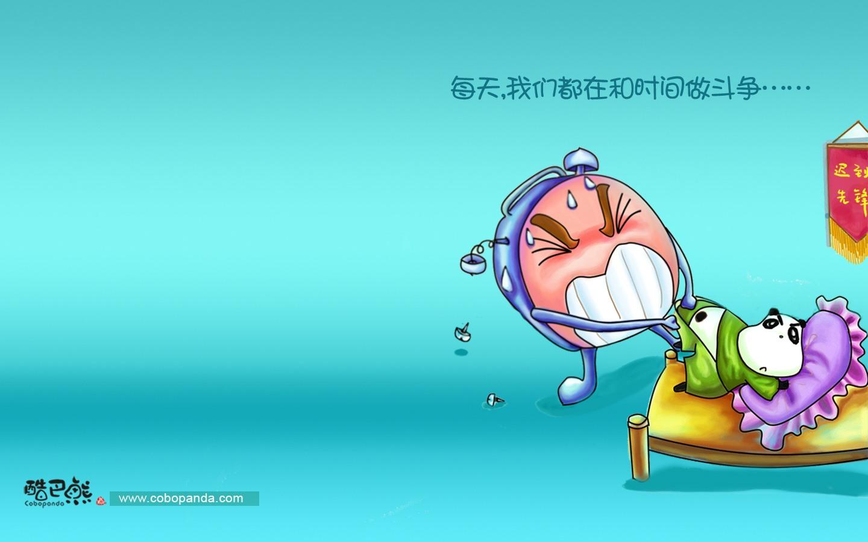Panda Cartoon Wallpapers 1440x900 NO1 Desktop Wallpaper   Wallcoonet 1440x900