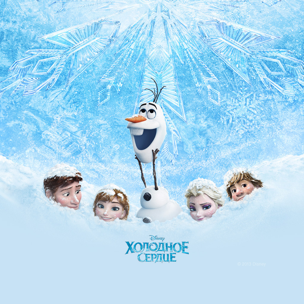 Russian Frozen iPad Wallpaper   Frozen Photo 36240744 1024x1024