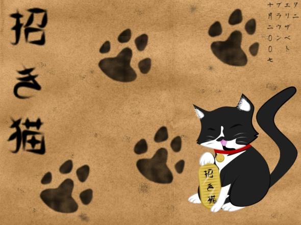 Lucky cat wallpaper cat art i Pinterest 590x442