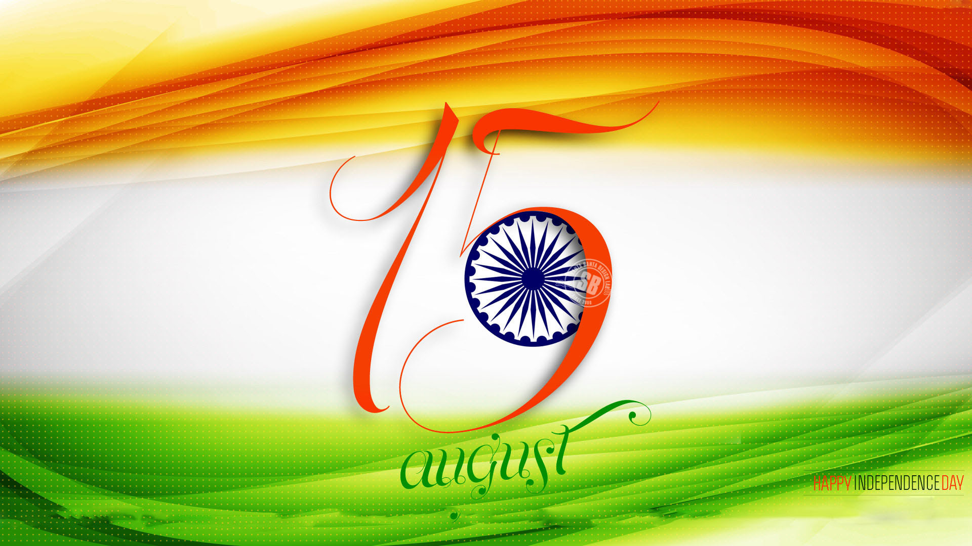 Indian Independence Day HD Pic Wallpaper 2018 79 images 1920x1080