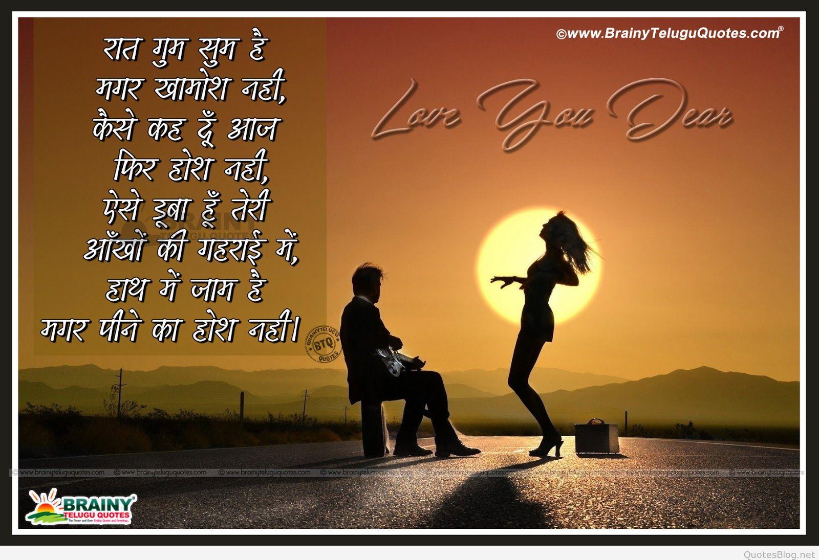 Woowpaper Love Quotes Wallpaper Hd Telugu