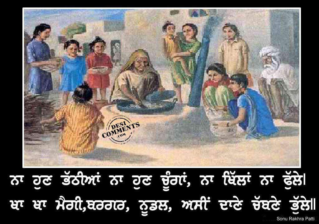 Punjabi Culture 1024x720