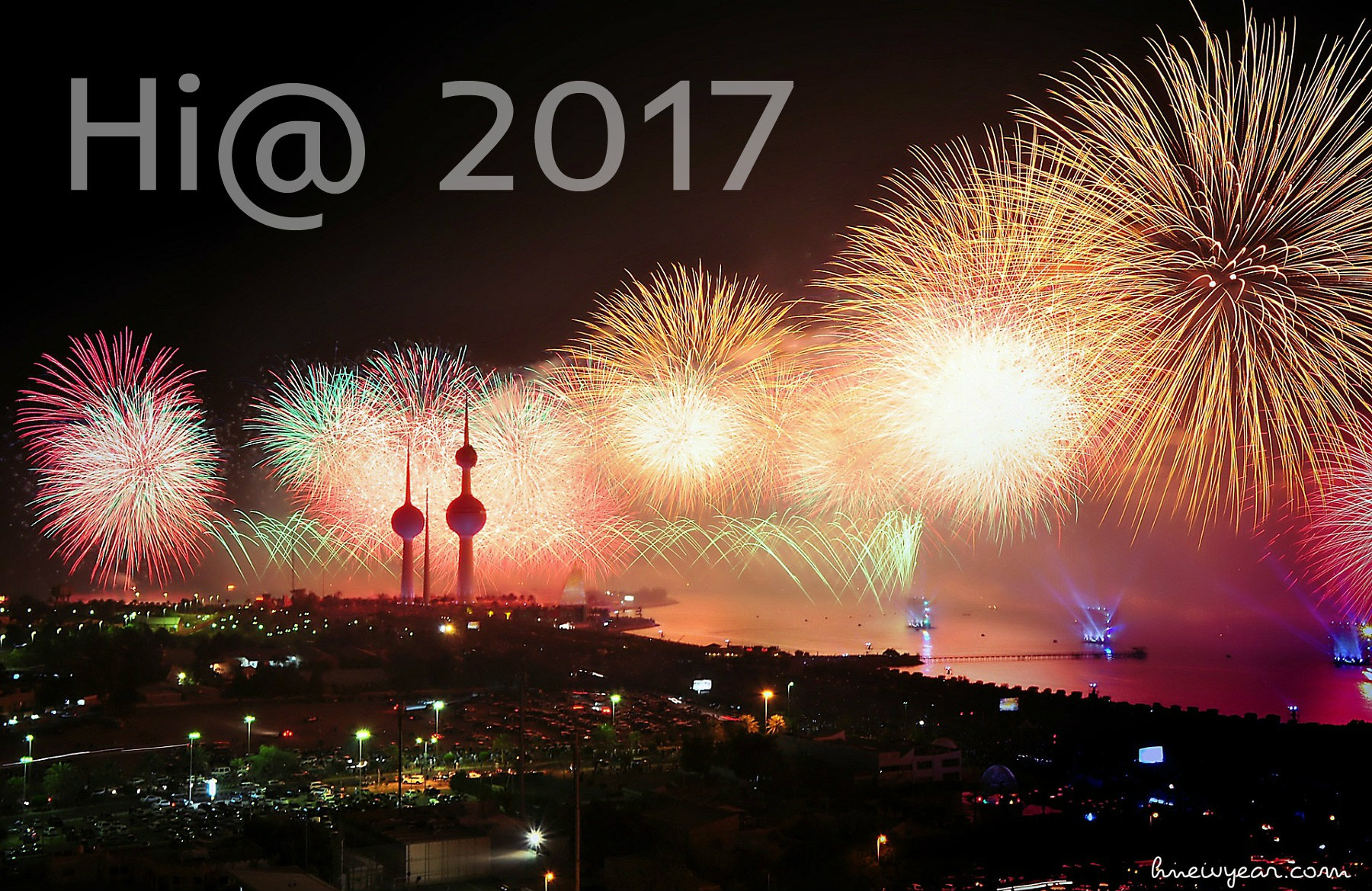 Advance Happy New Year 2017 Wishes Images HD Wallpapers 1800x1169