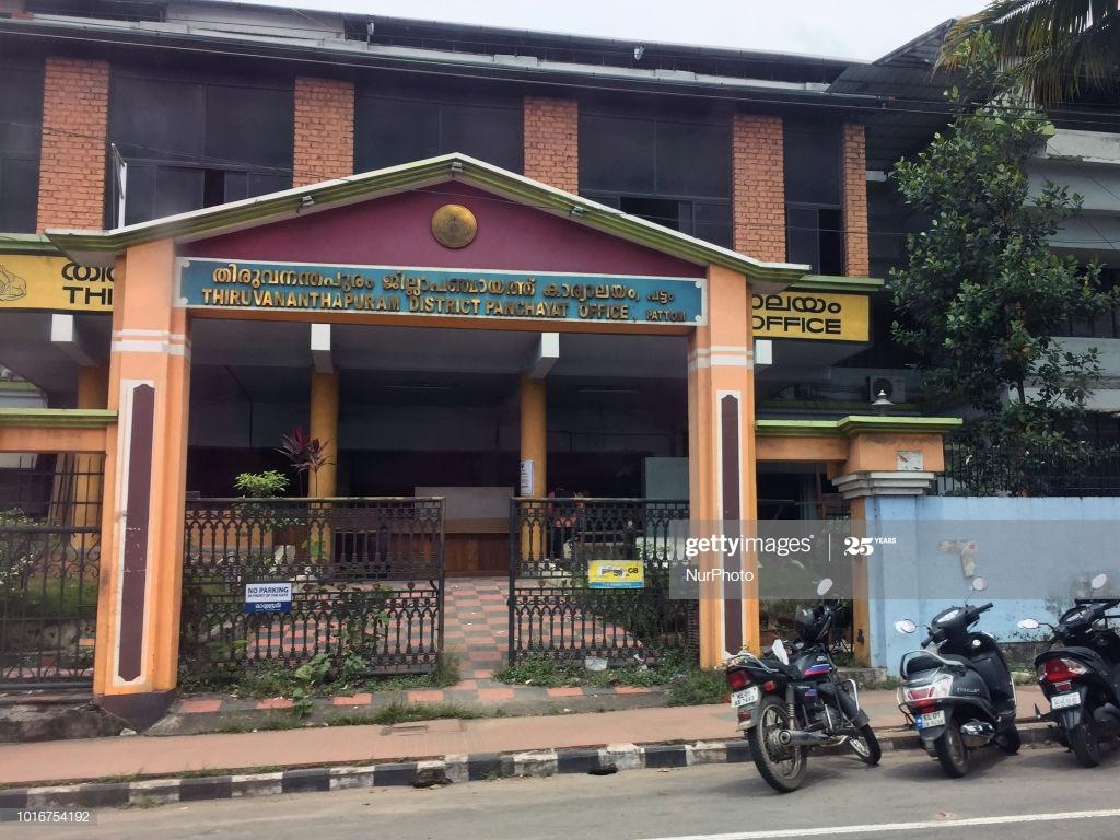 Thiruvananthapuram District Panchayat Office in the city of 1024x768