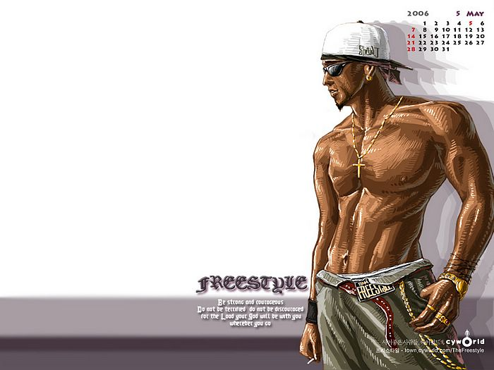 Freestyle Street Boy   Stylish Cool Peopel illustration Wallpaper 11 700x525