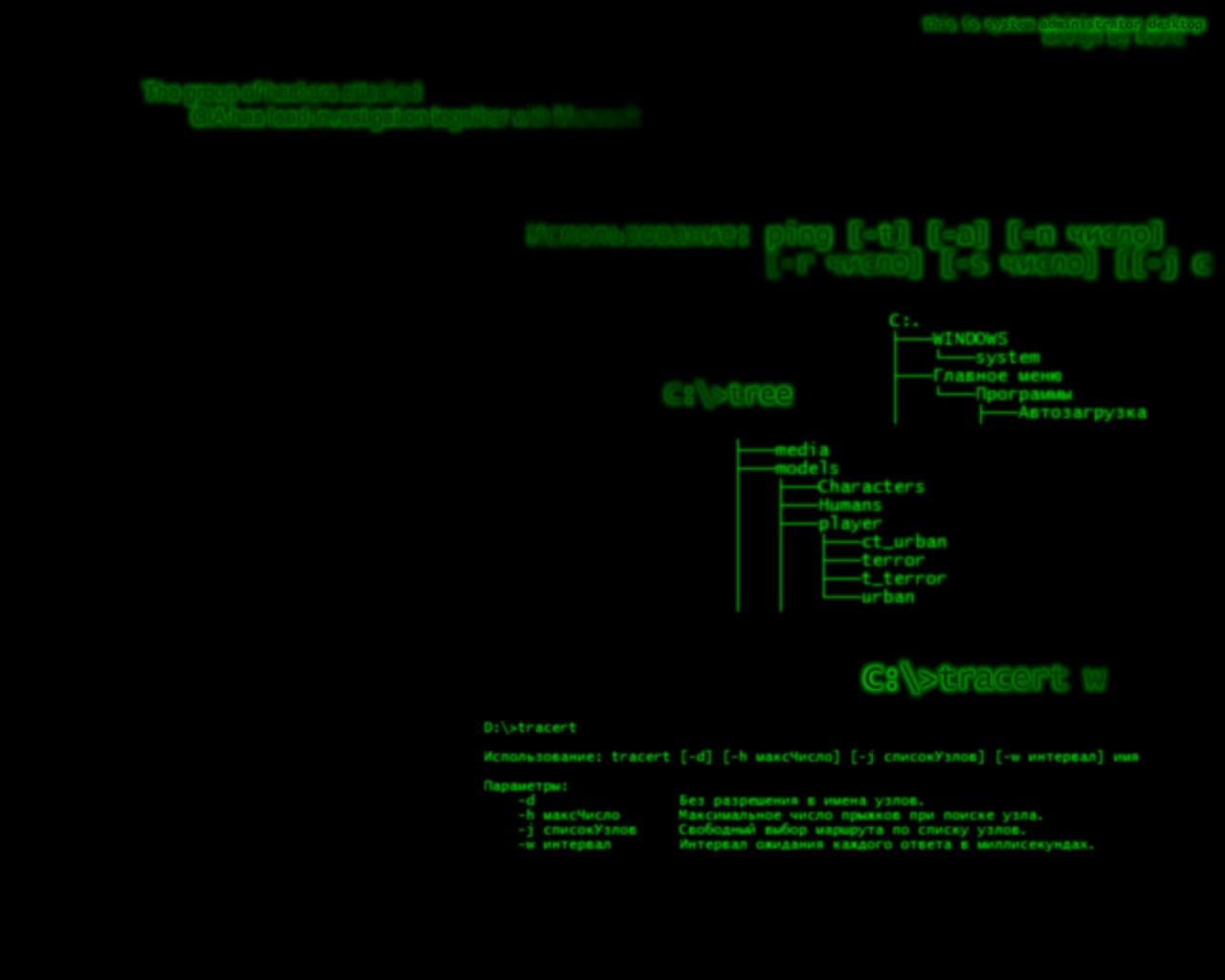 Hacker Wallpaper HD 1280x1024