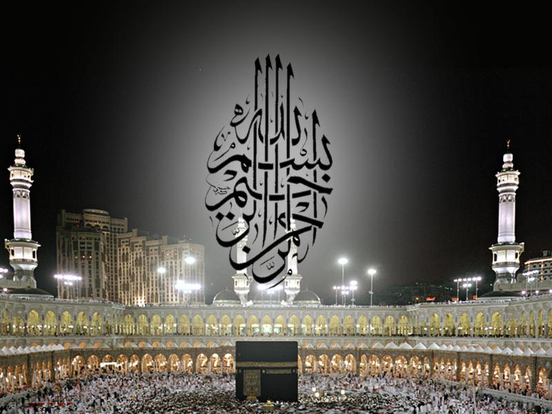 Gambar Islami Pictures PelautsCom 800x600