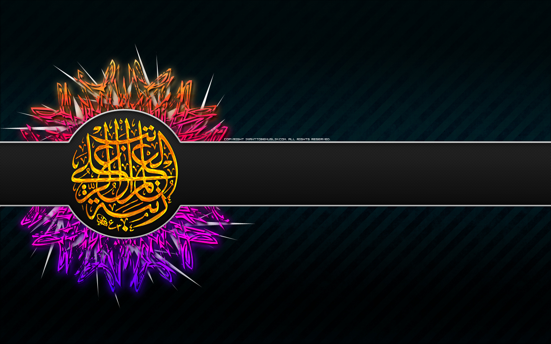 Arabic Calligraphy Names  Nihad Nadam  Digital Arabic