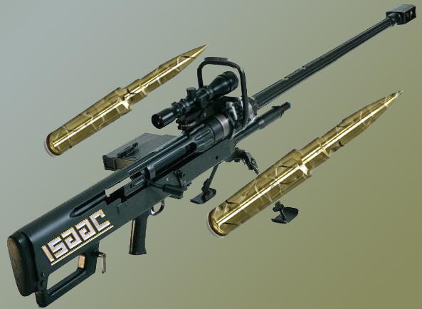 50 caliber sniper rifle bullet