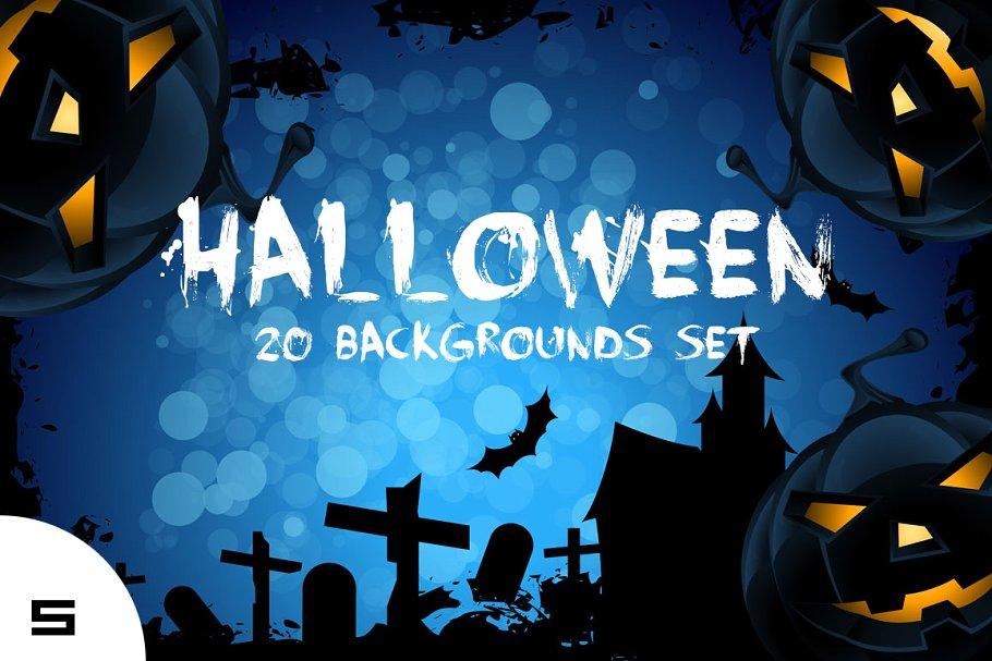 Halloween Backgrounds Set Illustrations Creative Market 910x607