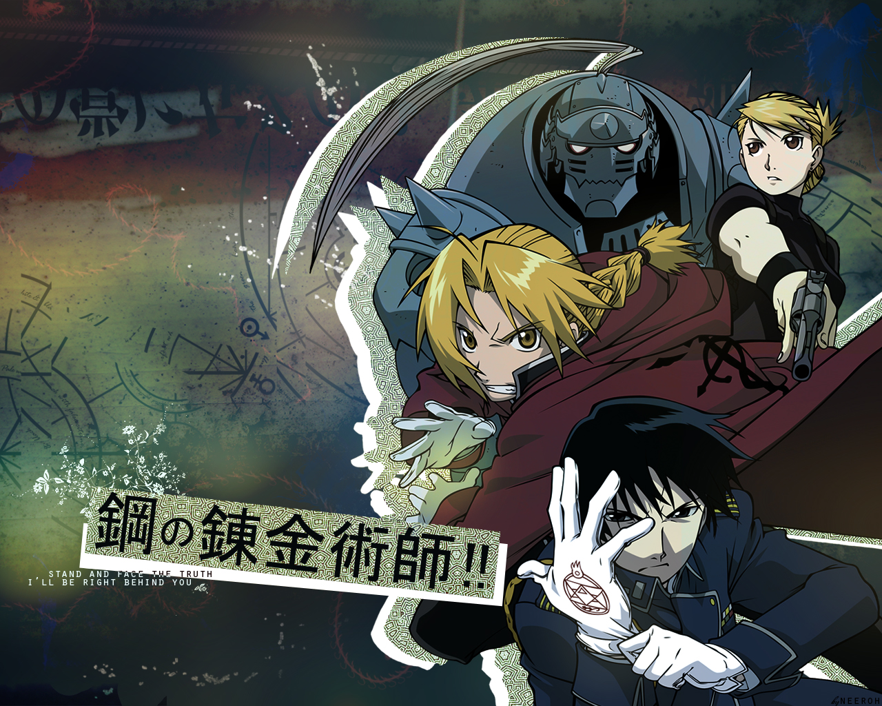 FullMetal Alchemist Computer Wallpapers Desktop Backgrounds 1280x1024 1280x1024