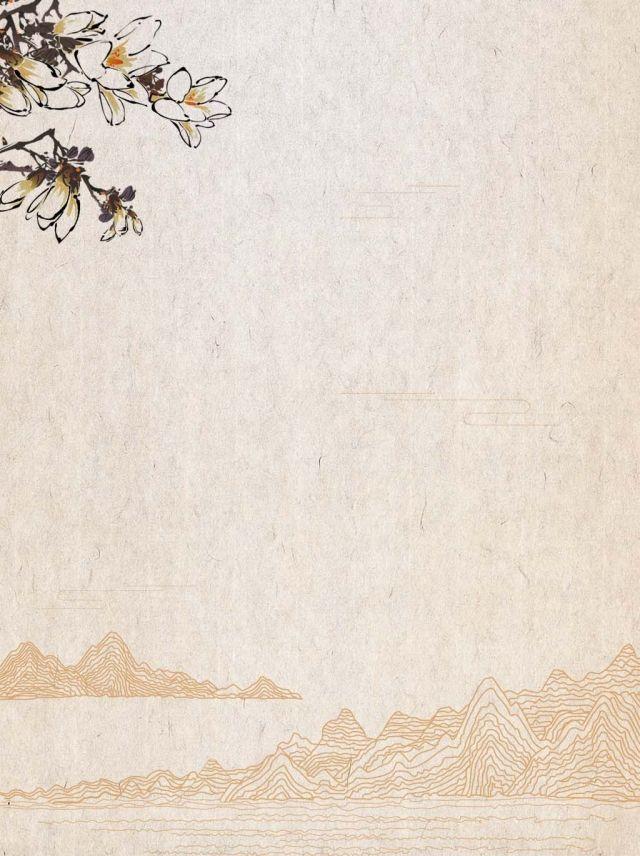 Fundo De Planta Paisagem Comercial Vento Chins Chinese 640x856