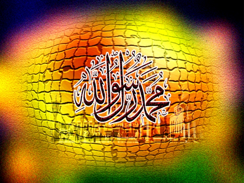 Allah Muhammad Wallpaper Hd Wallpapersafari
