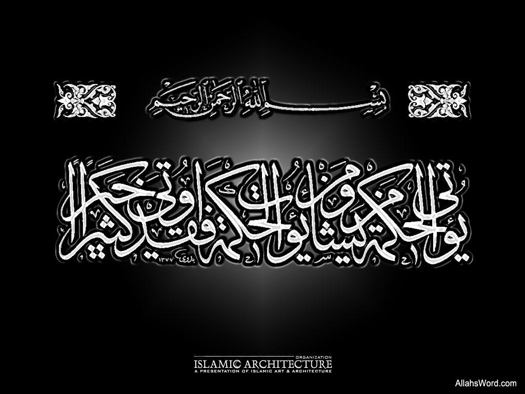 Calligraphy wallpapers for desktop wallpapersafari
