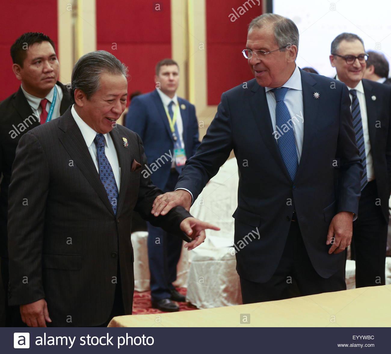 Kuala Lumpur Malaysia 5th Aug 2015 Malaysias Foreign Minister 1300x1177