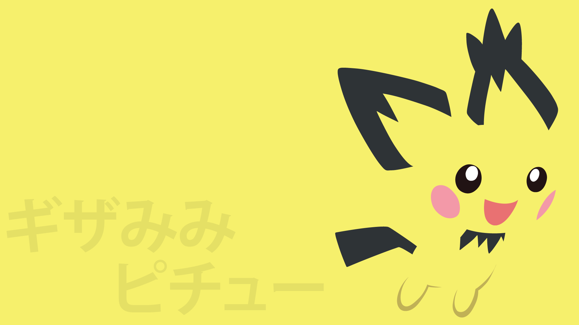Spikey Eared Pichu by DannyMyBrother 1920x1080