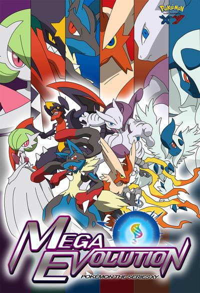 Free Download Pokemon Mega Evolution Poster By Pklucario 400x586 For Your Desktop Mobile Tablet Explore 49 Pokemon Mega Evolutions Wallpaper Cool Pokemon Wallpapers Mega Lucario Wallpaper Pokemon X And Y Wallpaper
