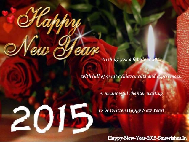 Happy New Year 2015 Wallpaper 638x479
