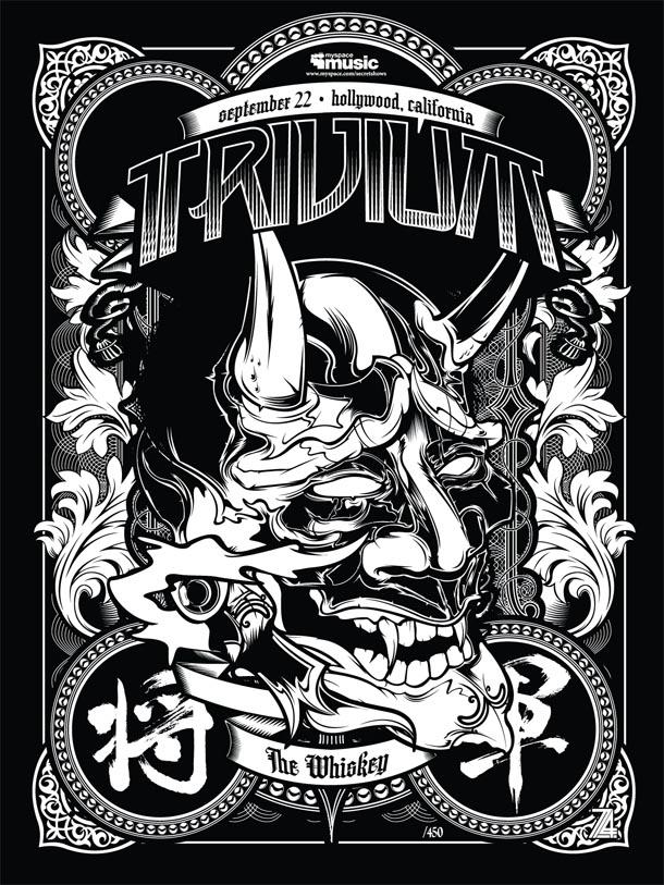 Tribal Gear Wallpaper Black And White tribal gear 610x813