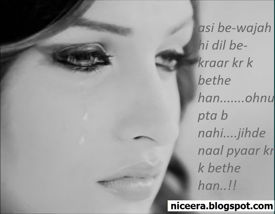 punjabi sad songs free download hd