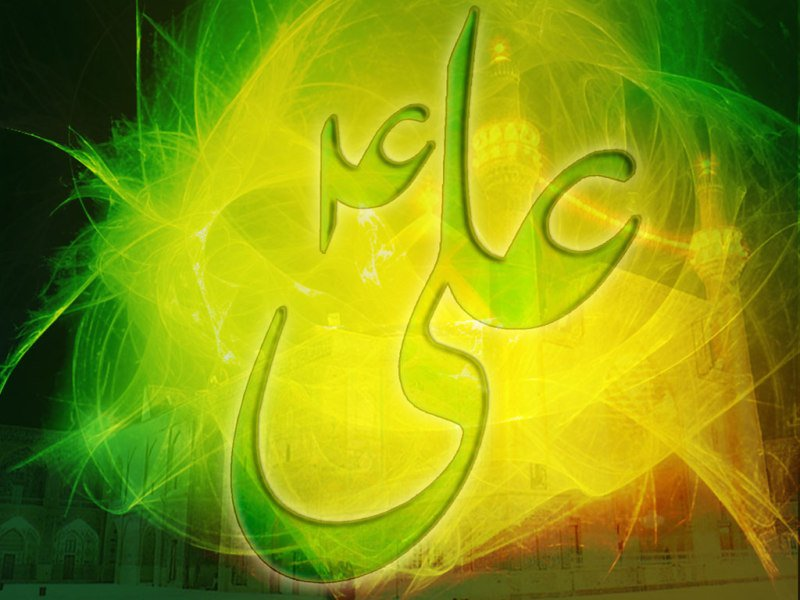 Ali Name Hd Wallpaper Wallpapersafari