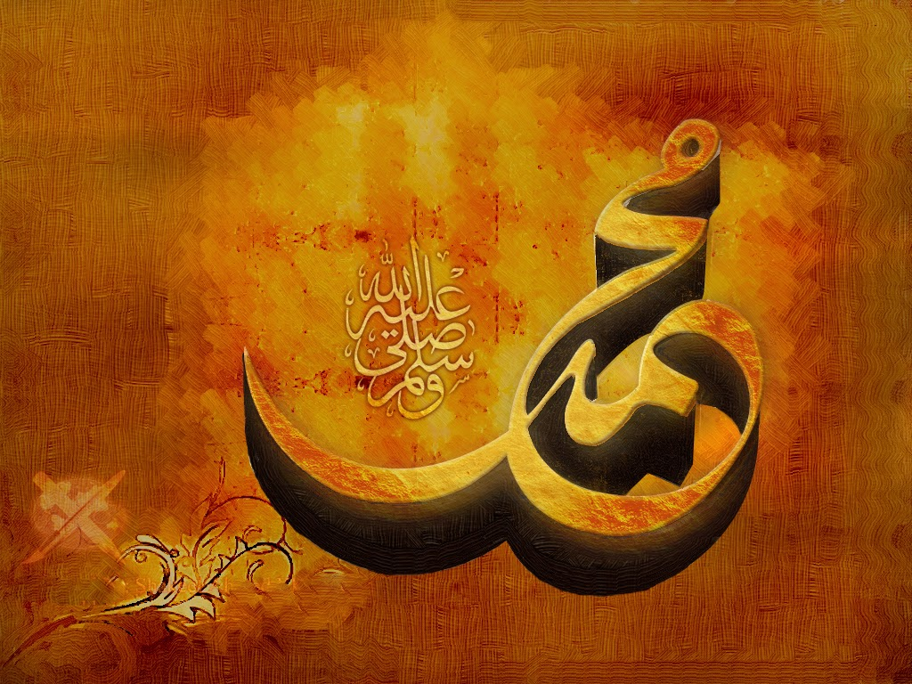Hazrat Muhammad Saw Name 2172301   HD Wallpaper Backgrounds 1024x768