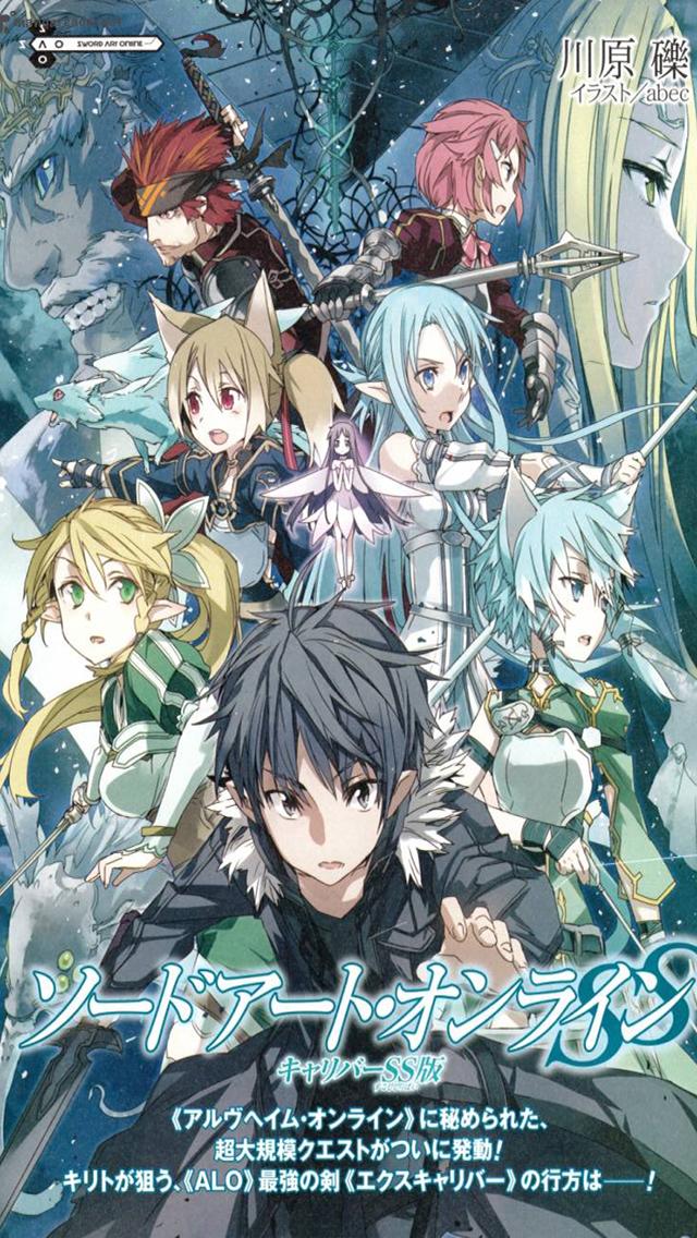 Sword Art Online iPhone 5 Wallpaper iPhone 5 Wallpapers Gallery 640x1136