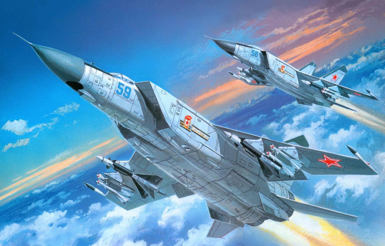Wallpaper the plane fighter art BBC generation Soviet tall 1332x850